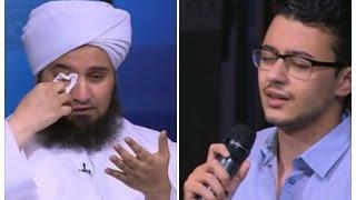"""getlinkyoutube.com-مصطفى عاطف يغني """" زدني بفرط الحب """" ويبكي الحبيب علي الجفري"""