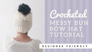 getlinkyoutube.com-Crocheted Messy Bun Bow Hat Tutorial
