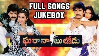 getlinkyoutube.com-Gharana Bullodu (ఘరానా బుల్లోడు) Movie || Full Songs Jukebox || Nagarjuna, Ramya Krishna,Aaamani