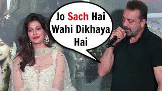 Sanjay Dutt SHOCKING Reaction On Media Being INSULTED In Sanju Movie width=
