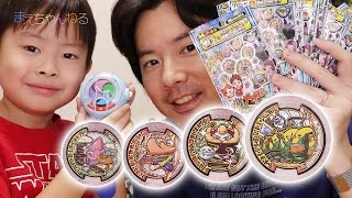 getlinkyoutube.com-うたメダルコンプ☆ 妖怪メダルU stage1 〜更新!うたメダルヒットパレード!〜