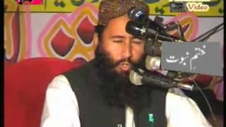 getlinkyoutube.com-Shan e Mustafa (saw) part 3 of 4 by Qari Khalid Mujahid