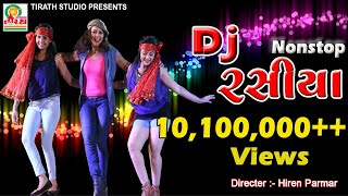 getlinkyoutube.com-DJ RASIYA-RANGRASIYA REMIX-SUPER HIT-2015 NAVRATRI SPECIAL