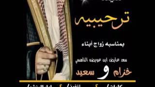 getlinkyoutube.com-ناهس - فهد ابن فصلا