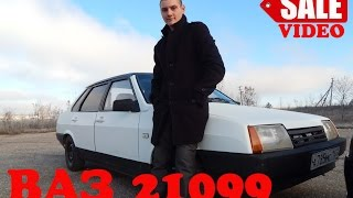 getlinkyoutube.com-NEW Video SALE ВАЗ 21099 1997 г в  Видеопродажа