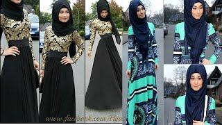 getlinkyoutube.com-hijab Dresses ,Jilbab & Abayas ازياء الموضة2016  |فساتين و ازياء للمحجبات|ازياء تركية للمحجبات