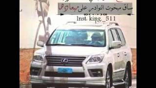 getlinkyoutube.com-شيلة مبخوت ابن هذال المساعره الدوسري اداء شبل الدواسر