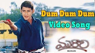 Murari Movie || Dum Dum Full Video Song || Mahesh Babu, Sonali Bendre
