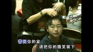 getlinkyoutube.com-[沙家纬] 歌声与欢笑 -- 红蜻蜓 (Official MV)