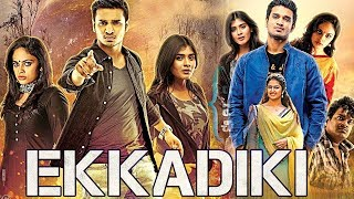 New South Indian Full Hindi Dubbed Movie | Ekkadikki (2018) | Hindi Dubbed Movies 2018 Full Movie