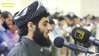 getlinkyoutube.com-Emotional & beautiful Quran recitation by Qari Muhammad Al Kurdi