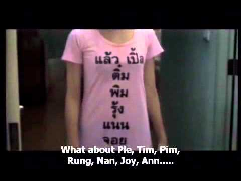 Speak your mind, practice safe sex -Thai ad with Eng sub