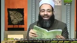 getlinkyoutube.com-خطر الشيعة فى مصر (1) مجلس الرحمة 14-05-2012