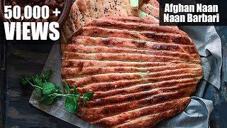 getlinkyoutube.com-Afghan Naan Bread