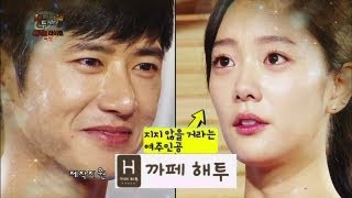 getlinkyoutube.com-Happy Together - Rivalry Special w/ Clara, Oh Jonghyuk, Lee Jeong & more! (2013.09.25)