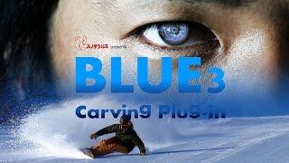 スノサウルスpresents「BLUE3 - carving plug-in -」予告編