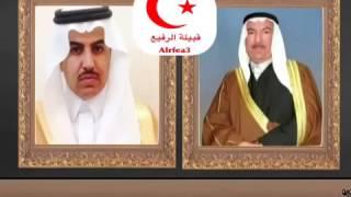 getlinkyoutube.com-مرثية سعود ابن التلعه للشيخ جمال الفارس الرفيعي