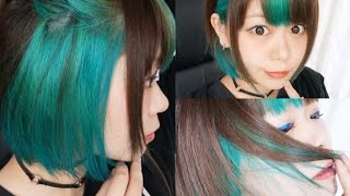 How to dye your hair=EmeraldGreen= カラートリートメントでエメラルドグリーンに染めてみた