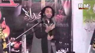 Allama Nasir Abbas Shaheed ,why Matam e Hussain,as yadgar majlis