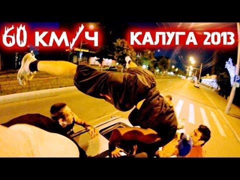 шестером на крыше автомобиля по ул. Кирова