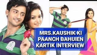 getlinkyoutube.com-saraswati interview with kartik of mrs kaushik ki paanch bahuien