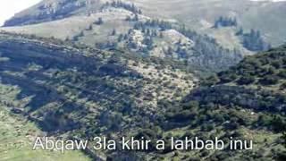 getlinkyoutube.com-youba chaoui lghorba اروع فيديو شاوي