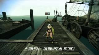 getlinkyoutube.com-마영전 - 피오나 스킬개편