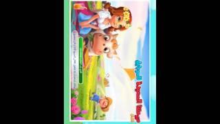 getlinkyoutube.com-تهكير لعبة المزرعة السعيدة للاندرويد بتاريخ 24/4/2015