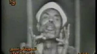 getlinkyoutube.com-el sharawi 1    أ روع ما سمعت من الشيخ ألشعراوي