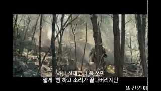 getlinkyoutube.com-[론 서바이버]'이것이 진짜 전쟁이다!' 생생한 사운드로 완성한 전투씬 화제!