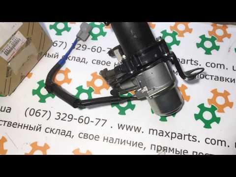 4891450031 48914-50031 Оригинал насос компрессор пневмо подвески воздуха Lexus LS