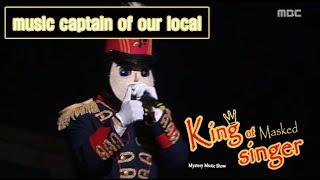 getlinkyoutube.com-[King of masked singer] 복면가왕 - 'music captain of our local' - FANTASTIC BABY 20160228