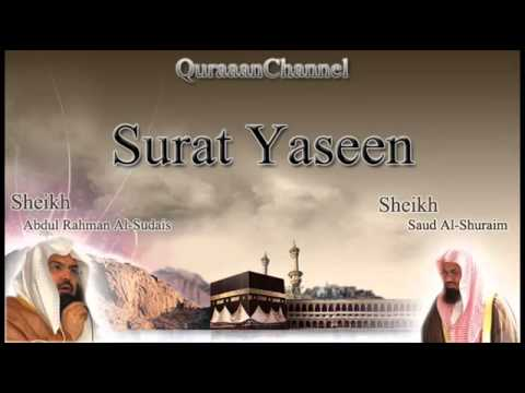 36  Surat Yasin Full with audio english translation Sheikh Sudais & Shuraim