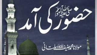 getlinkyoutube.com-Maulana Qari Haneef Multani - Huzoor Sallallaho Alyhi Wasallam Ki Amad