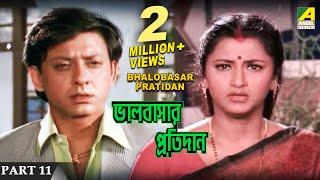 getlinkyoutube.com-Bhalobasar Pratidan - Bengali Movie - 11/17