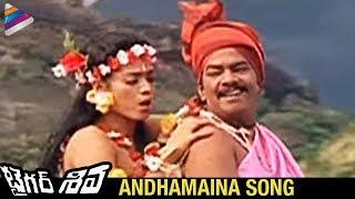 getlinkyoutube.com-Tiger Shiva Movie Songs - Andhamaina Song - Disco Shanti, Ilayaraja