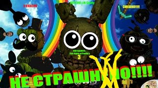 getlinkyoutube.com-Как сделать Five Nights At Freddy's 3 НЕ СТРАШНЫМ!(How to Make Fnaf 3 Not Scary)(Starly Version)