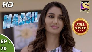 Haasil - Ep 70 - Full Episode - 7th  February, 2018