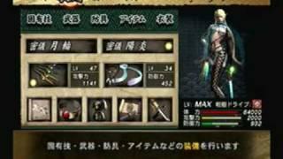 getlinkyoutube.com-Sengoku Basara 2  - Kasuga's Story - Chapter 1 *Translation complete*