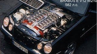 getlinkyoutube.com-Mercedes BRABUS E V12 W210 7.3 582 л.с. обзор авто истории 4 выпуск