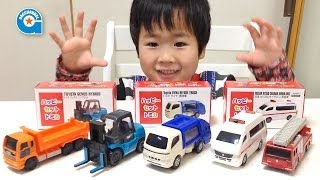 getlinkyoutube.com-ハッピーセット トミカ 救急車と清掃車とジェネオ【がっちゃん4歳】TOMICA