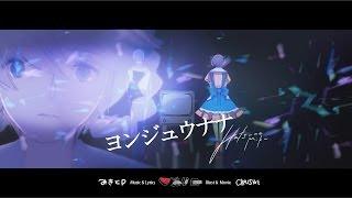 getlinkyoutube.com-Miku Hatsune/「ヨンジュウナナ」 初音ミク みきとP /MikitoP