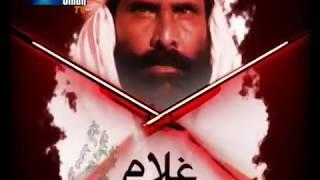 getlinkyoutube.com-Sindh TV Tele Film Ghulam Mustafa Part 1  - SindhTVHD