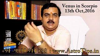 getlinkyoutube.com-Venus in Scorpio 13 October,2016 : Rashifal in Hindi by Pt Deepak Dubey
