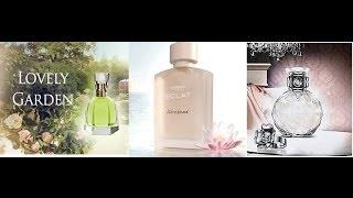 getlinkyoutube.com-#Парфюм #ОРИФЛЕЙМ -нежные,весенние ароматы!!!