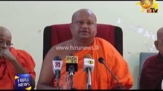 Mahinda Rajapaksa Alleges His Security Withdrawn