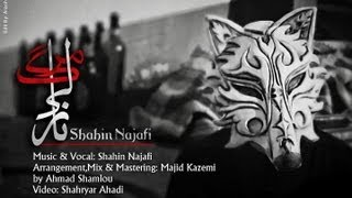Shahin Najafi - Merge Nazli