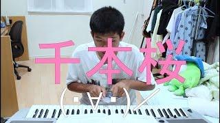 getlinkyoutube.com-ピアノ初心者でも千本桜は弾けるのか!?