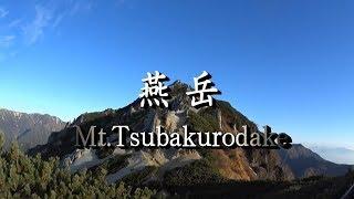 getlinkyoutube.com-燕岳/北アルプス(合戦尾根ルート:中房温泉・燕岳登山口~合戦小屋~燕山荘~燕岳山頂登山)Mt.Tsubakurodake Climbing in Japan 2014.10.11-12