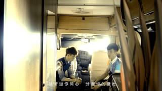 getlinkyoutube.com-=首播=FS (Fuying & Sam)【可不可以你也剛好喜歡我】官方HD MV
